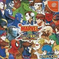 Marv vs Capcom