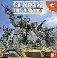 Mobile Suit Gundam : In the Land of Gaiden Colony. [First edition]