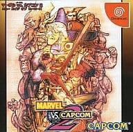 MARVEL VS. CAPCON 2 New Age Heroes