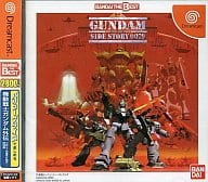 Mobile Suit Gundam : Gaiden Colony's Fallen Land … Special Edition [BANDAI the Best]