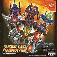 Super Robot Battlefield α for Dreamcast