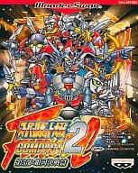 Super Robot War COMPACT2, Part 3 : Galaxy Decisive Battle