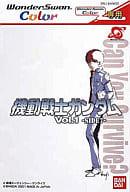 Mobile Suit Gundam Vol. 1-SIDE7 -