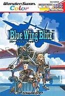 Blue Wing Blitz