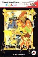 Romancing Sa・Ga (color only)