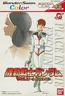 Mobile Suit Gundam Vol. 3-A BAOA QU -