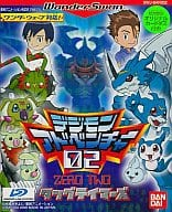 DIGIMON ADVENTURE 02 Tag Themes