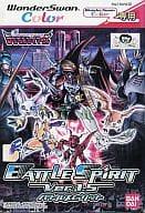 DIGIMON TAMERS Battle Spirit Ver1.5