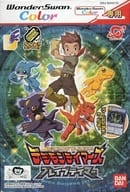 DIGIMON TAMERS : Brave Tamer (condition : missing card)