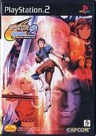Capcom vs. SNK 2 MILLIONAIRE FIGHTING 2001