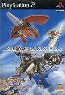 SKYGUNNER (SkyGunner)