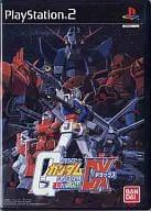 Mobile Suit Gundam Rempo vs. Zeon DX