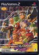 MARVEL VS. CAPCOM 2 -New Age of Heroes-