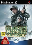 MEDAL OF HONOR - The biggest campaign in history -