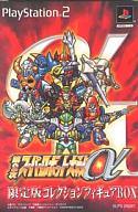 Dai-2-Ji Super Robot Taisen α