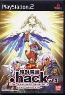 .hack//Infection Absolute Siege Vol. 4