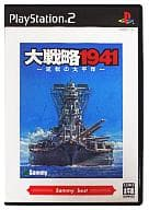 Great Strategy 1941 ~ A Reversed Pacific ~ Sammy Best]
