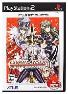 Growlanser III - The dual darkness - [ATLUS BEST COLLECTION]