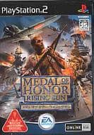 Medal of Honor - Rising Sun -