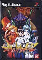 Shinseiki Evangelion 2