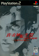 Shin Megami Tensei III ~ NOCTURN Maniax ~