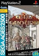 SEGA AGES 2500 Series Vol. 9 Gain Ground