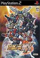 Super Robot Taisen MX