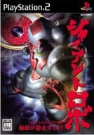 Giant Robo (tokusatsu) THE ANIMATION The day the earth rests