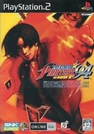 THE KING OF FIGHTERS94RE-BOUT[通常版]