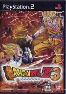 Dragon Ball Z3