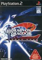 Drag-On Dragoon 2