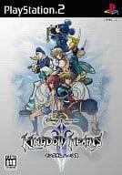 KINGDOM HEARTS II [regular version]