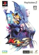KOF MAXIMUM IMPACT 2 [first edition]