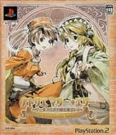 Atelier Marie + Ellie ザールブルグ Alchemists 1 & 2 [Premium Box]