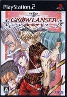 Growlanser V Generations [Regular Edition]