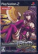 beatmania II DX 14 GOLD