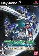 Mobile Suit Gundam OO Gundam Meisters