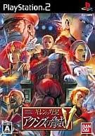 Kido Senshi Gundam: Gihren-no Yabo Activities Threat V