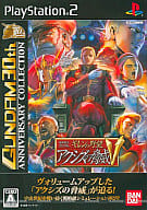 Kido Senshi Gundam: Gihren-no Yabo : Attacks' Threat V