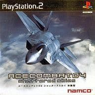 ACE COMBAT 04 Shattered skies [trial version]