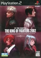 THE KING OF FIGHTERS 2002 (Condition : Package Status OK)