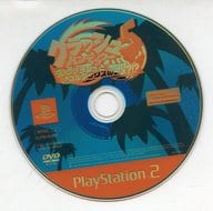CRASH TWINSANITY - WHAAAT? CRUSH AND CORTEX AMBITIONS? - (Status : Game Disc Only)