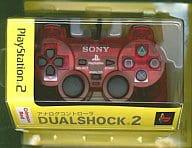 Analog Controller (DUALSHOCK 2) Crimson Red
