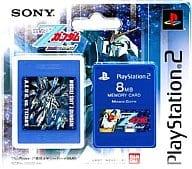 PlayStation 2 dedicated memory card (8 mb) Premium Series MOBILE SUIT Z GUNDAM Augovs. Titans