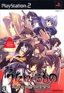 Utawarerumono: Itsuwari-no Kamen : Lullaby for Those Falling [Limited Edition]