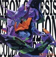 NEON GENESIS EVANGELION collector's disc vol. 1