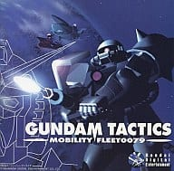 Gundam Tactix Mobility Fleet0079