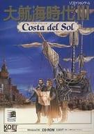 Age of Discovery III Costa Del Sol