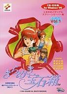 Tokimeki Memorial Screensaver Collection Vol.1 Sparkling jewelry box
