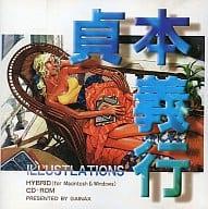 Yoshiyuki Sadamoto Gashu